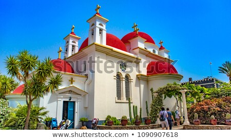 Orthodox church domes in Capernaum, Israel. Stock photo © rglinsky77