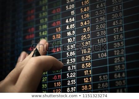 Bond Yields Stock photo © ottawaweb