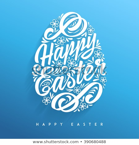 Happy Easter invitation old card, vector illustration Stock photo © carodi