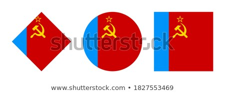Square sticker with flag of ussr Stock photo © MikhailMishchenko