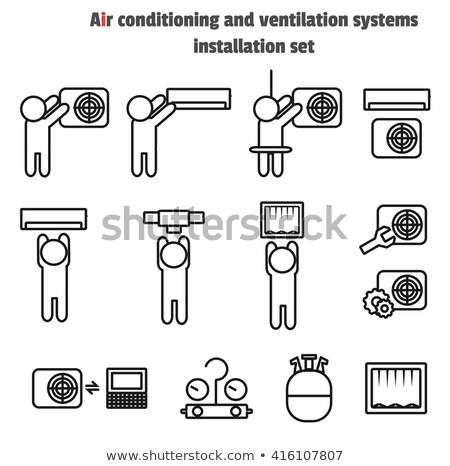 Ordinary air ventilator Stock photo © Paha_L