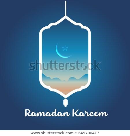 Ramadán elegáns prémium üdvözlet terv boldog Stock fotó © SArts
