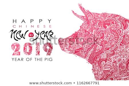 Китайский Новый год свинья оригами календаря с Новым годом Рождества Сток-фото © -TAlex-
