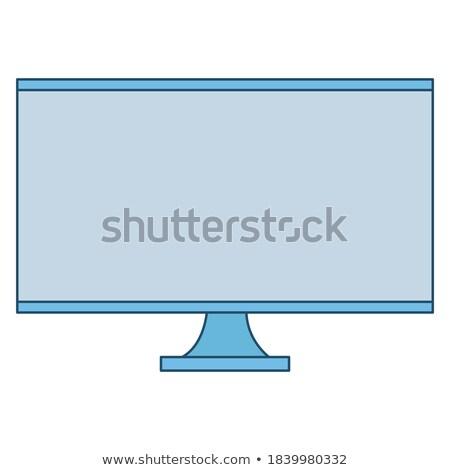 Beállítások logo izolált fehér vektor vázlat Stock fotó © robuart