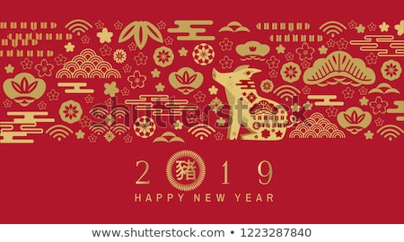 chinese new year of pig 2019 pink greeting card stock photo © cienpies