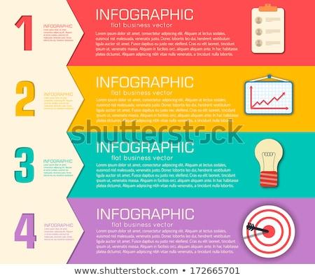 ストックフォト: ビジネス · インフォグラフィック · テンプレート · 文字 · フィールド · デザイン