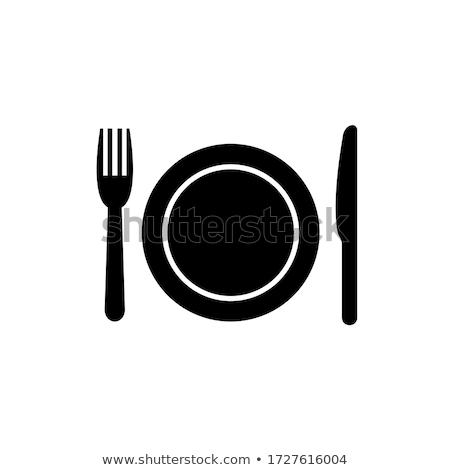 Jantar prato talheres óculos ver cópia espaço Foto stock © karandaev