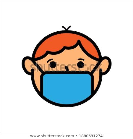 Azul ropa establecer nino lesión expreso Foto stock © toyotoyo