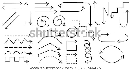 Dotted Arrow set, direction collection. Stock Vector illustration isolated on white background. Stock photo © kyryloff