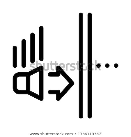 Sonido orador operación icono vector Foto stock © pikepicture