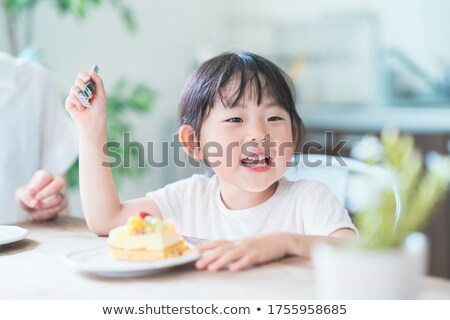 Children dine  Stock photo © OleksandrO