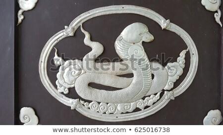 中国語 黒 ドア 2 真鍮 壁 ストックフォト © bobkeenan