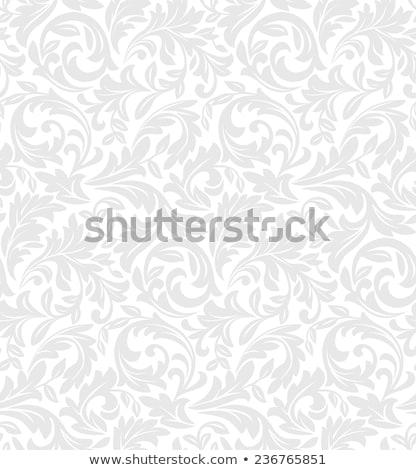 Stock photo:  Damask seamless floral pattern