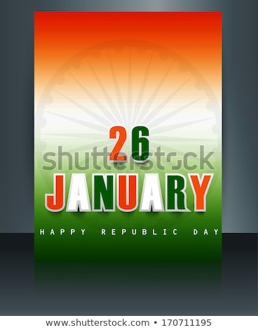 Piękna indian banderą republika dzień tricolor Zdjęcia stock © bharat