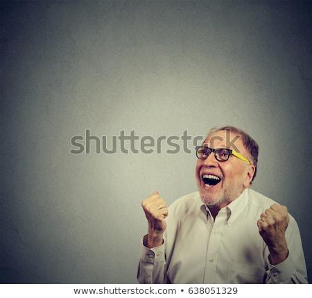 興奮した · 幸せ · 男 · 成功 · 良い · 転帰 - ストックフォト © ichiosea