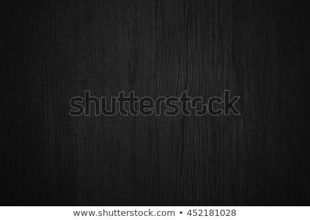 品質 木製のテーブル 言葉 オフィス 子 教育 ストックフォト © fuzzbones0