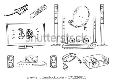 Stock fotó: Otthoni · mozi · rajz · ikon · vektor · izolált · kézzel · rajzolt