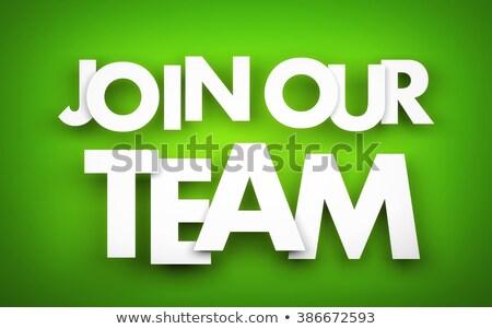 now hiring recruitment resourcer 3d stock photo © tashatuvango