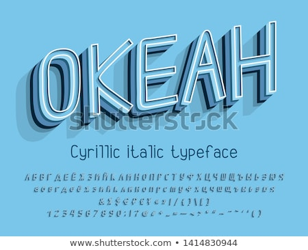 青 手紙 3  層 ベクトル 実例 ストックフォト © cidepix