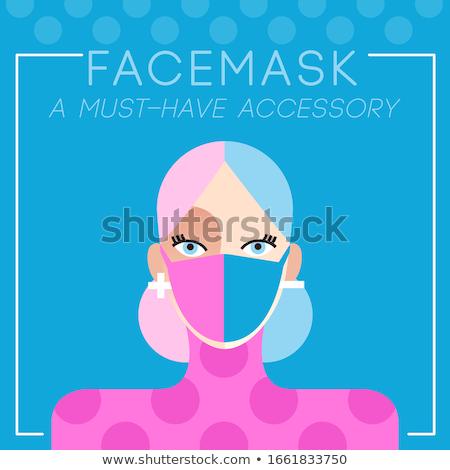 flat type surgical wear women_beauty Stock photo © toyotoyo