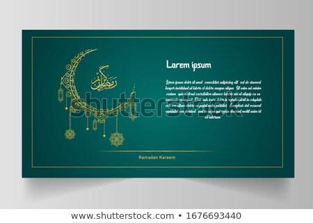eid festival golden decorative banner design Stock photo © SArts