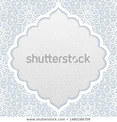 Background with traditional floral ornament Stock photo © AbsentA