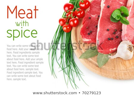 Fresh damp meat, background Stock photo © RuslanOmega