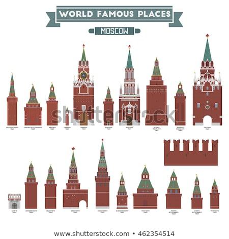 クレムリン 塔 クロック モスクワ ロシア 雲 ストックフォト © ptichka
