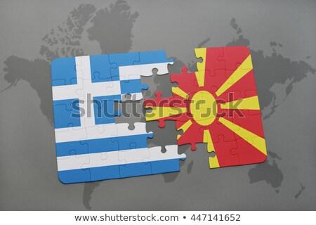 Europeo Unión Macedonia banderas rompecabezas vector Foto stock © Istanbul2009
