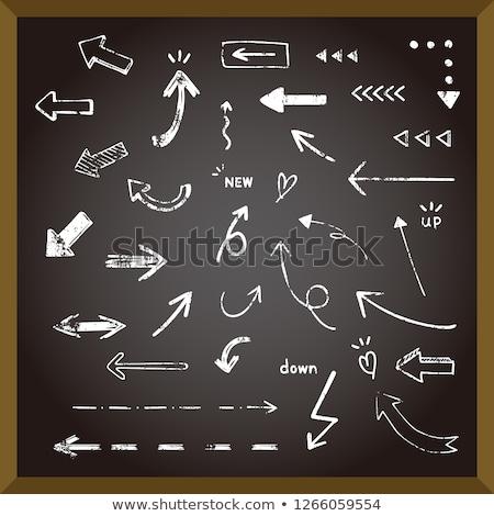 Previous button icon drawn in chalk. Stock photo © RAStudio