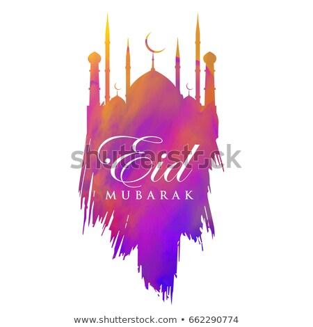 Creatieve moskee ontwerp inkt splatter verf Stockfoto © SArts