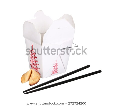 A container of wooden chopsticks Stock photo © IS2