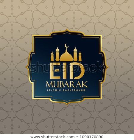 premium islamic eid mubarak festival greeting design Stock photo © SArts