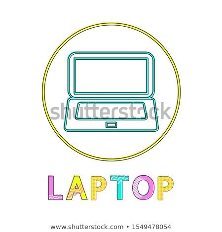 vektör · logo · elektronik · medya · ağ · Internet - stok fotoğraf © robuart