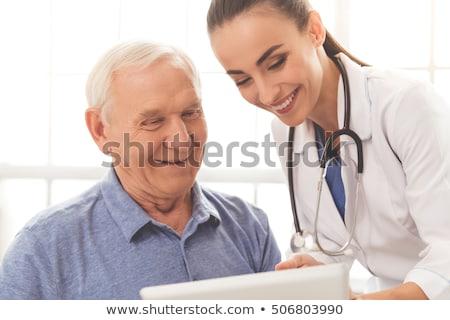 Beteg öreg szett idős férfi különböző bőrápolás Stock fotó © toyotoyo