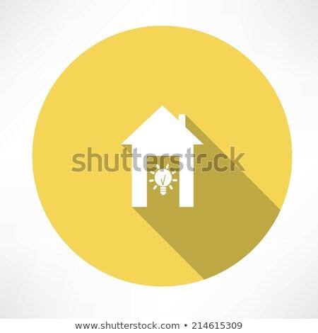 простой комнату Идея символ освещение Сток-фото © robuart