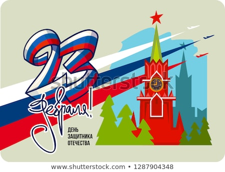 Kremlin and Russian Soldiers Stock photo © dayzeren