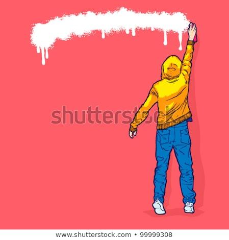 商业照片: 涂鸦 ·墙·图片