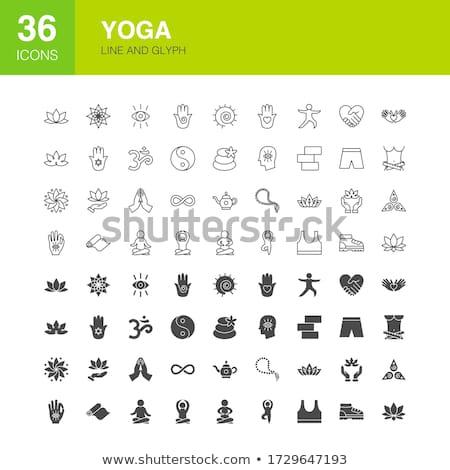 Mindfulness Practice Glyph Vector Icon. Stock photo © smoki