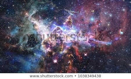Místico montanha região nebulosa espaço telescópio Foto stock © NASA_images