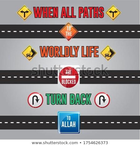 зеленый дорожный знак Аллах шоссе знак облаке улице Сток-фото © kbuntu