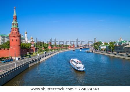 表示 クレムリン モスクワ 河川 水 道路 ストックフォト © Paha_L