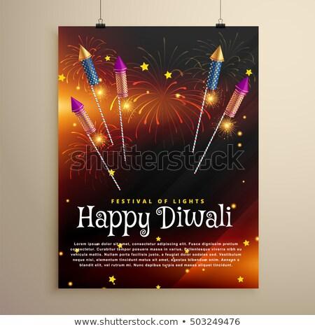 Diwali Festival Flyer Vorlage unter Rakete Stock foto © SArts