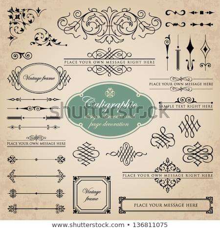 Stockfoto: Retro · frames · hoeken · ontwerp · communie