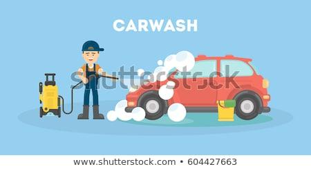 Grappig car wash illustratie schoonmaken schone zeep Stockfoto © adrenalina