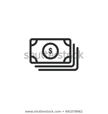 Simple argent icône universel trésorerie vecteur Photo stock © kyryloff