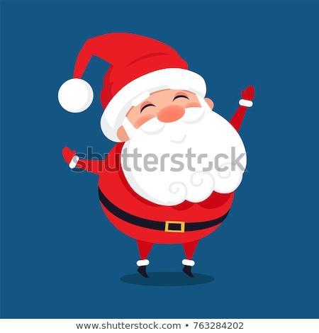 サンタクロース 笑みを浮かべて 幸せ 陽気な クリスマス 文字 ストックフォト © orensila