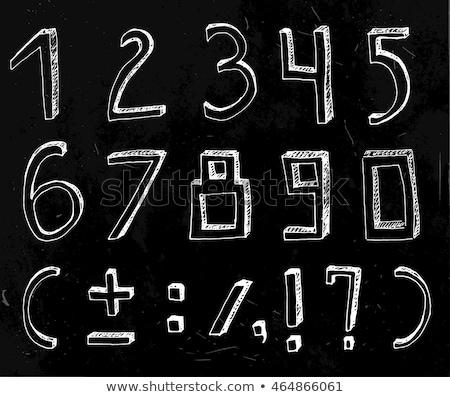 volumetric vintage alphabet font vector illustration set 2 stock photo © tashatuvango