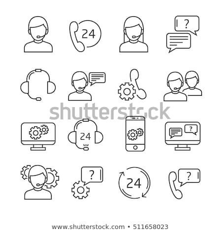 Establecer iconos servicios simple colección Foto stock © Pixel_hunter