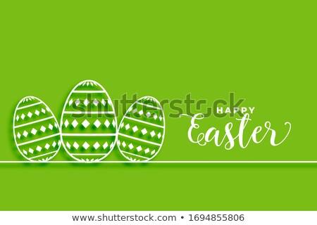 Iyi paskalyalar yeşil yumurta dizayn bahar mutlu Stok fotoğraf © SArts